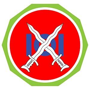 101st Division (Philippines) - 101st Philippine Division Emblem 1941-42