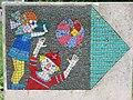 1210 Aistgasse 8-30 - Mosaik-Wegweiser (10) von Hilde Leiter 1969 IMG 3526.jpg