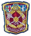 128-а механізована дивізія.jpg