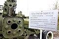 130-mm air defense gun KS-30 desc table in Perm.jpg