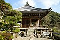 141225 Myokenji Ako Hyogo pref Japan02n.jpg