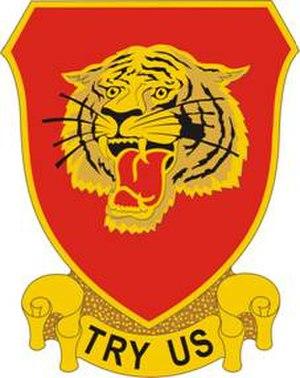 141st Field Artillery Regiment - Image: 141st FADUI