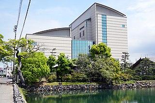 The Kagawa Museum