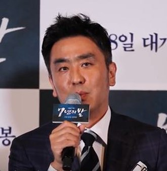 Ryu Seung-ryong - Image: 180321 영화 '7년의 밤' 기자간담회 류승룡