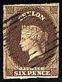 1857 Ceylan Yv 5.jpg