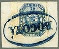 1859 Confed Granadina oval Bogota Mi4.jpg
