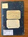1861 год. Метрическая книга синагоги Ольшана. Смерть.pdf