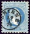 1874 KK10soldi SMIRNE Mi4I.jpg
