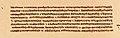1877 CE manuscript copy of ancient Yajnavalkya Shiksha, Vajasaneyi Siksa, Vedic Traisvarya Laksana, Vedanga, Benares Sanskrit College, Sanskrit, Devanagari.jpg