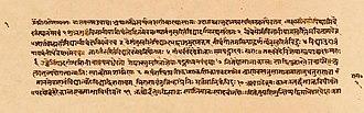 Shiksha - A page from the Yajnavalkya Shiksha manuscript (Sanskrit, Devanagari). This text is also called Vajasaneyi Siksa and Traisvarya Laksana.