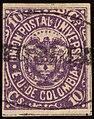 1881 10c EU de Colombia oval Yv70 Mi74.jpg