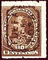 1884 Uruguay 10c Mi60.jpg