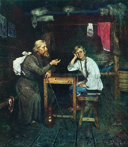 File:1889 BogdanovBelskiyNP BudInok.jpg