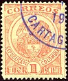 1898 1c Colombia Cartagena Yv114 Mi122.jpg