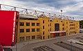 19-08-17-Stadion-an-der-alten-Foersterei-DJI 0272.jpg