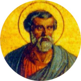 Pope Anterus - Image: 19 St.Anterus