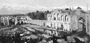 Imperial Bank of Persia - Imperial Bank of Persia (at right), Teheran, 1910