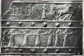 1911 Britannica - Babylonia-Section of bronze.png