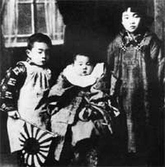 Yasuhiro Nakasone - in 1919, one year old Nakasone
