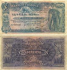 Ethiopian Birr Wikipedia