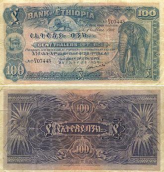Ethiopian birr - 1932 birr