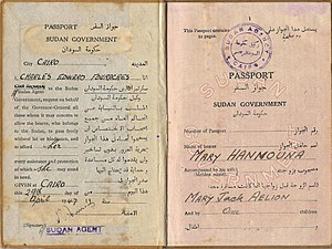Anglo-Egyptian Sudan - 1947 Colonial Sudanese passport, being a consular issue from Cairo that was used in 1949 to immigrate to Israel.