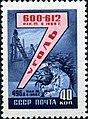 1959 CPA 2349.jpg