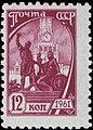 1961 CPA 2517.jpg