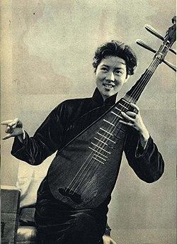 1962-07 1962年 评弹 刘韵若.jpg