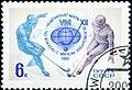 1981. Чемпионат мира по хоккею с мячом.jpg