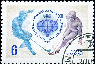 Federation of bandy and field hockey USSR - The Soviet Union hosted many Bandy World Championships.