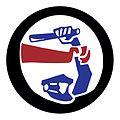 1Stop police violence fav-555px.jpg