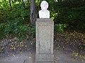 2. Бюст Гомера, (парк «Софіївка»), Умань.JPG