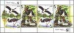 2005. Stamp of Belarus 0615-0618.jpg