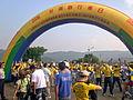 2008TaiwanBikeDay Start Area.jpg
