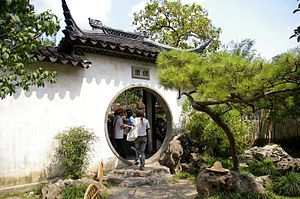 Moon gate - Image: 20090905 Suzhou Couple's Retreat Garden 4442