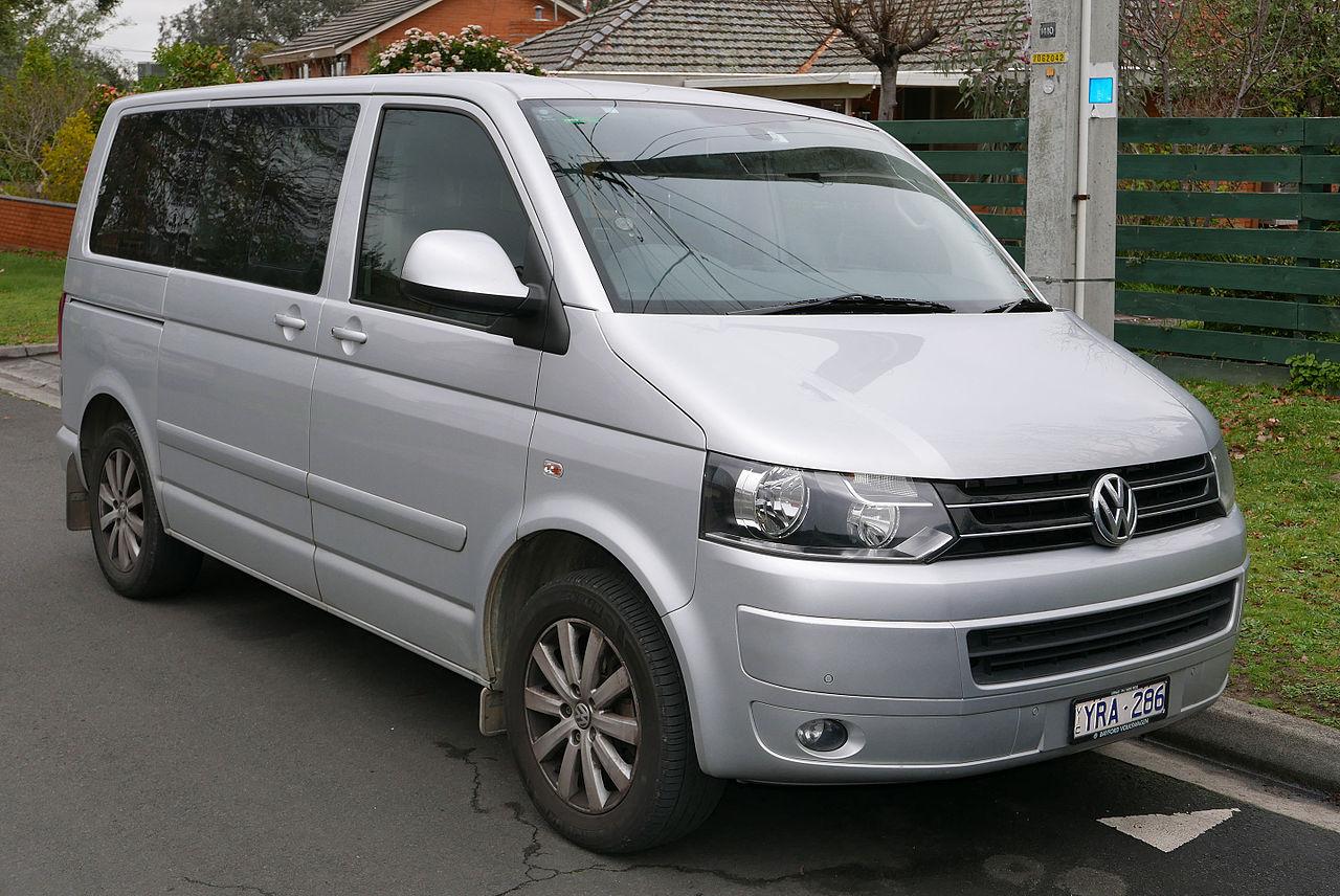 Volkswagen Multivan 7H