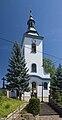 2014 Wędrynia, Kościół św. Katarzyny 03.jpg