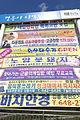20151003최광모RX10DSC02994.JPG