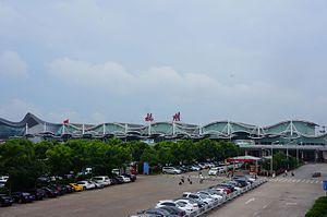 Hangzhou Xiaoshan International Airport - Image: 201607 Hangzhou Xiaoshan Intl Airport