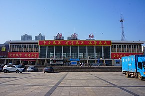 201705 Facade of Huainan Station.jpg