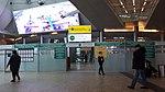 20190221 160044 Sheremetyevo Airport terminal D February 2019.jpg