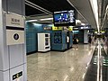 201908 Platform of Guanyinqiao Station.jpg