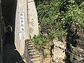 201908 Sign of Loushanguan Tunnel.jpg