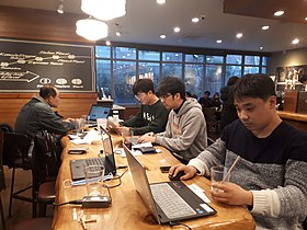 20200208 위키미디어 공용 에디터톤 Wikimedia Commons Edit-a-thon in Seoul.jpg