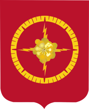23rd Field Artillery Regiment (United States) - Image: 23 F Abn COA