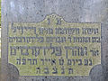 251012 Detail of tombstones at Jewish Cemetery in Warsaw - 45.jpg