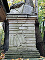 251012 Detail of tombstones at Jewish Cemetery in Warsaw - 75.jpg