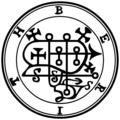 28-Berith seal.png