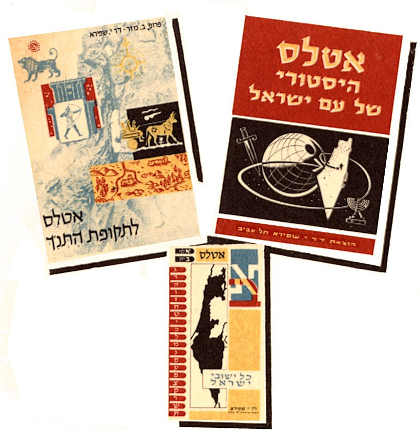 3 Atlases covers 1960
